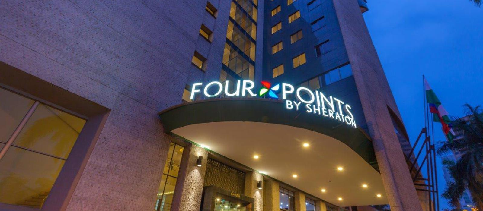 Rencontre hotel